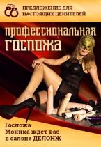 Nejno_Monika_action_340x492