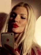 Массажистка Элина в салоне эротического массажа Нежно, Москва